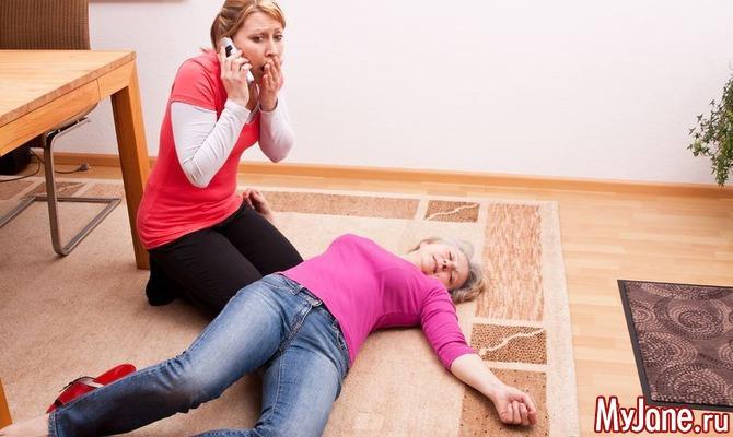 Беременная упала со стула 73