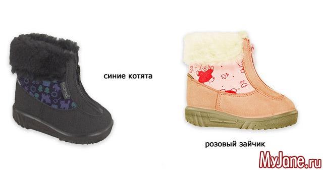 Зимняя финская обувь отличается хорошей формоустойчивостью, не сминается и не теряет силуэт