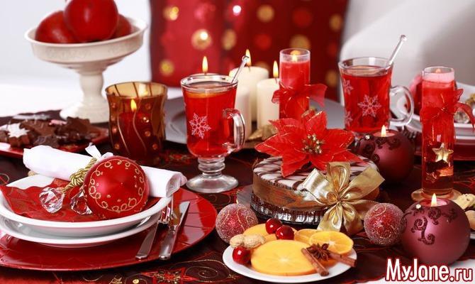 В ночь с 13 на 14 января в нашей стране, единственной в мире, встречают Старый Новый год.  А к встрече Нового года...