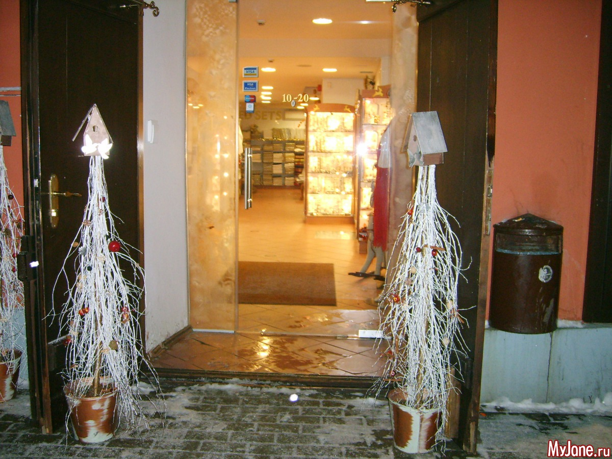 Різдвяна казка у Юрмалі