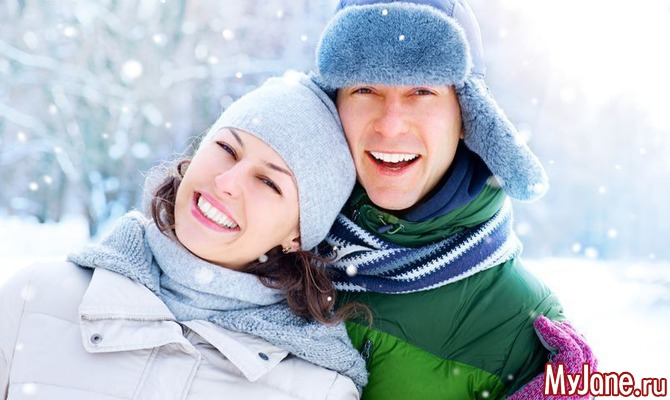 24 января - День супруга
