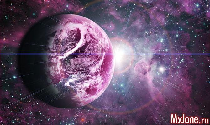 Астрологический прогноз на неделю с 30.09 по 06.10