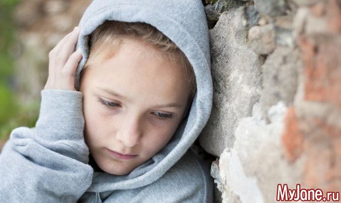 Что делать, если у ребенка низкая самооценка