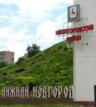 Нижний Новгород – волжская жемчужина