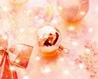 Парфюмерные подарки к Новому Году - новый, год, подарки, парфюмерия, духи, ароматы, kenzo, acqua, di, parma, van, cleefs, arpels, nina,