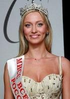 Скончалась «Мисс Вселенная» Анна Литвинова