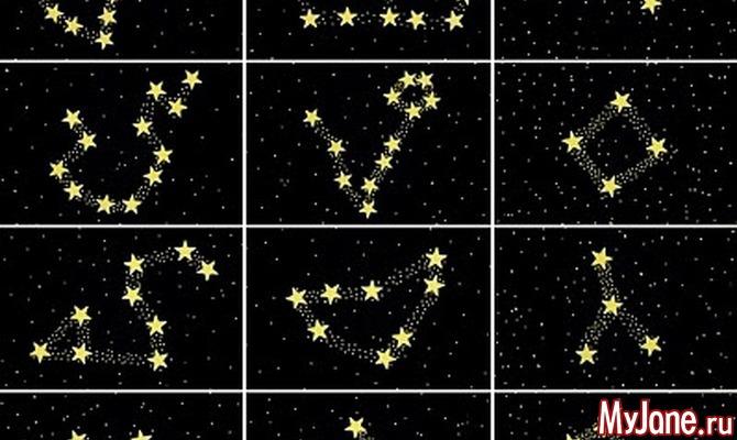 Астрологический прогноз на неделю с 22.07 по 28.07