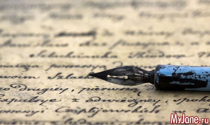 Писатели, которые предвидели будущее