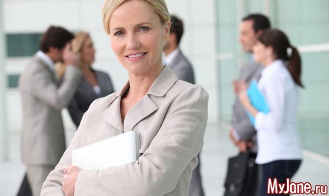 Как правильно попрощаться с прежним местом работы?