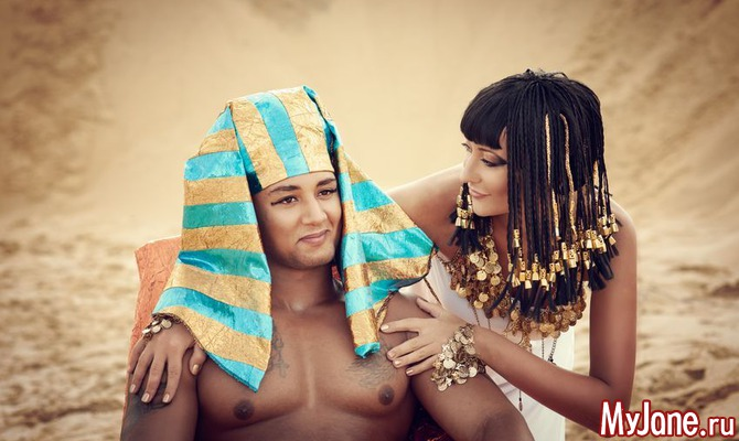 Достоинства и недостатки египетских мужей. Часть 1