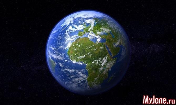 21 марта - Всемирный день Земли