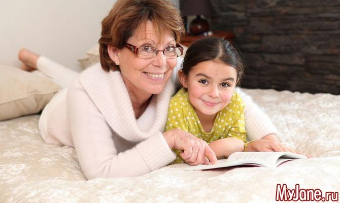 Картинки по запросу фото с внуками на отдыхе
