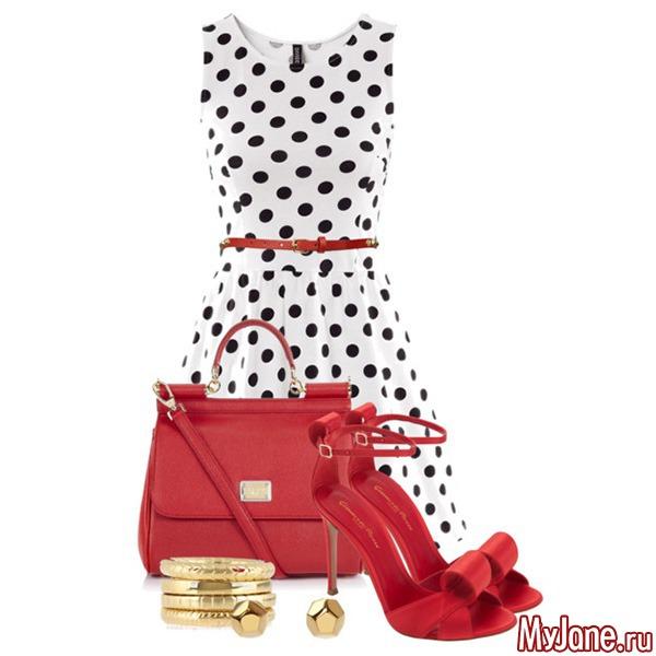 История платья в горошек началась после окончания Второй мировой войны ... . Тогда выбирайте и красные туфли