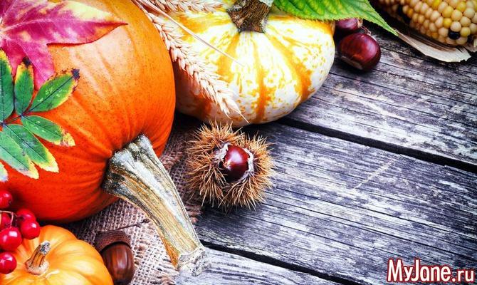 Топ-5 правил питания осенью против лишнего веса
