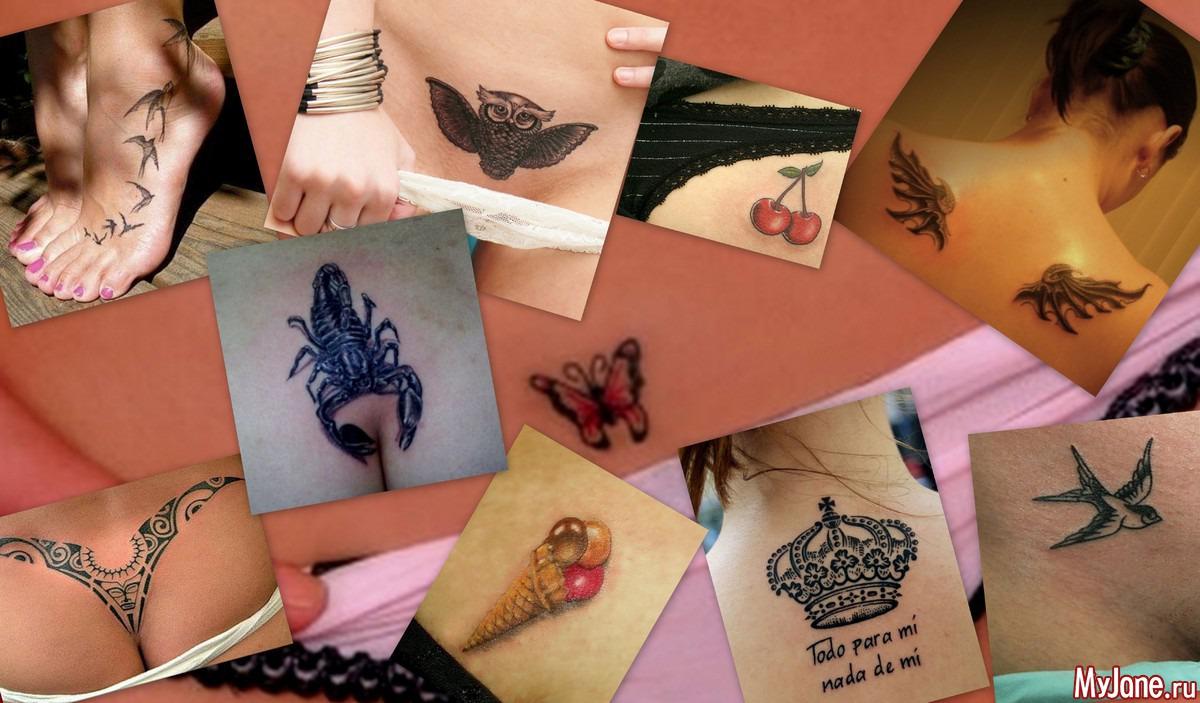 Татуировки для лесби фото 17 фотография
