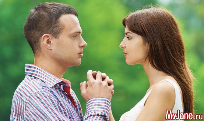 Почему мужчины не понимают женщин?