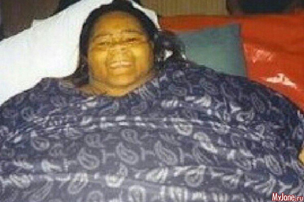 Смотреть самая толстая женщина 12 фотография