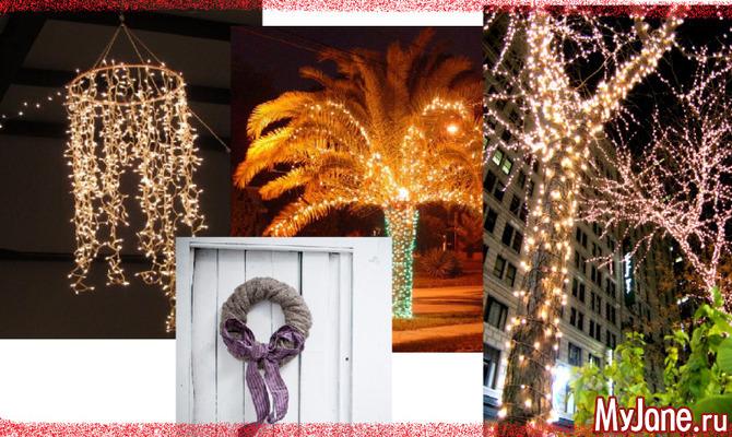 Модные тренды в новогоднем декоре 2016