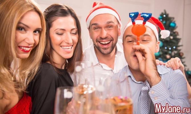 Как не испортить Новый год. Кого не приглашать в гости?