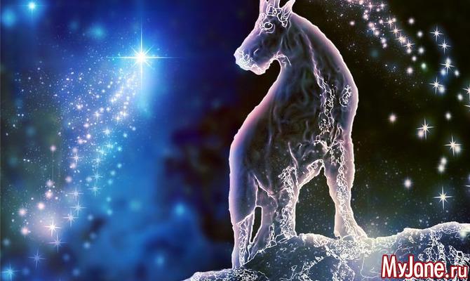 Советы астролога на январь