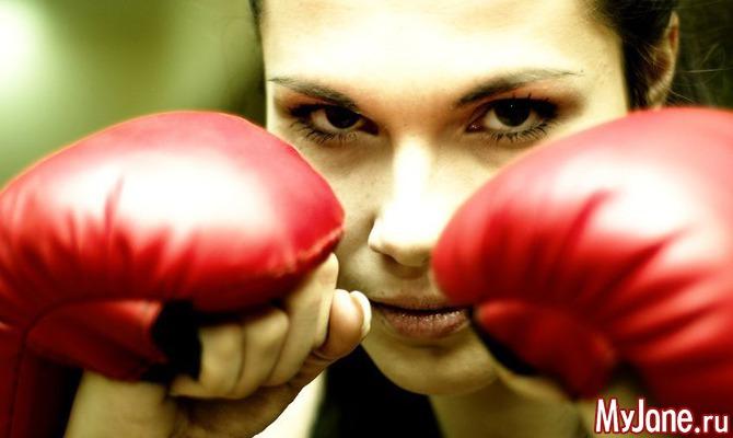 Бокс для женщин