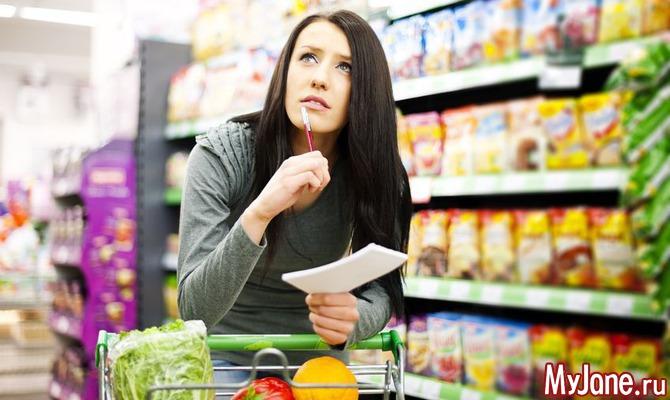 Как сэкономить на магазинах