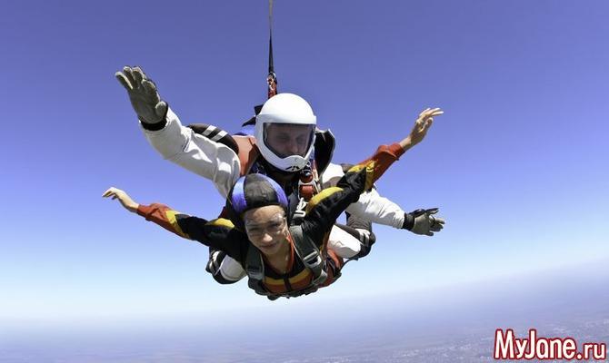 «Хочу спрыгнуть с парашютом!»: что нужно знать?