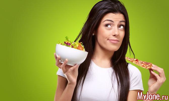 праздник день здорового питания