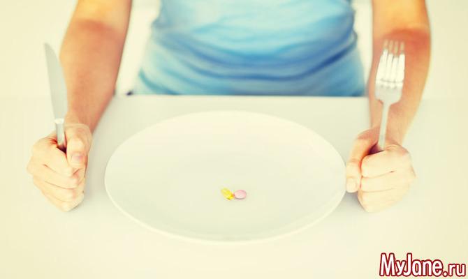 Как унять аппетит без таблеток?