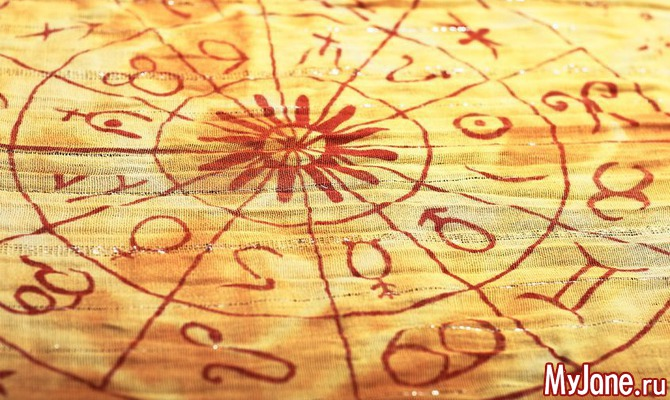Любовный гороскоп на неделю с 19.09 по 25.09