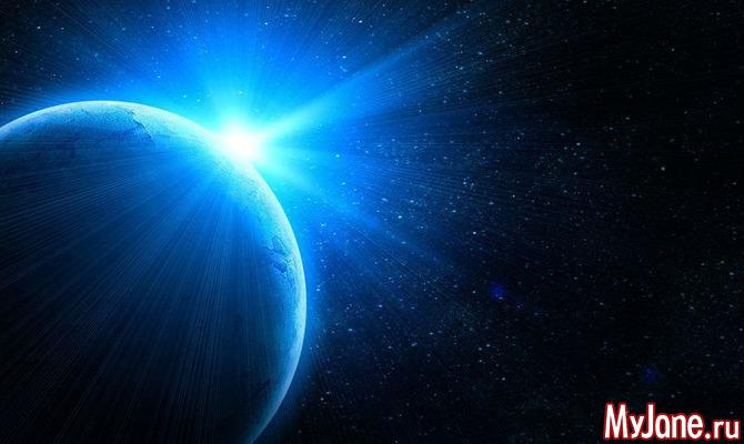 Астрологический прогноз на неделю с10.04 по 16.04