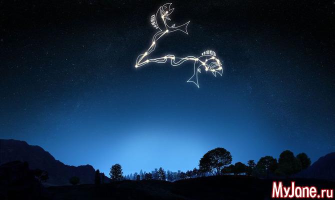 Советы астролога на март