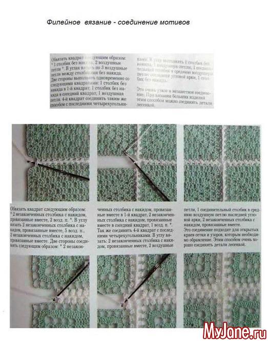 Как связать квадраты между собой спицами
