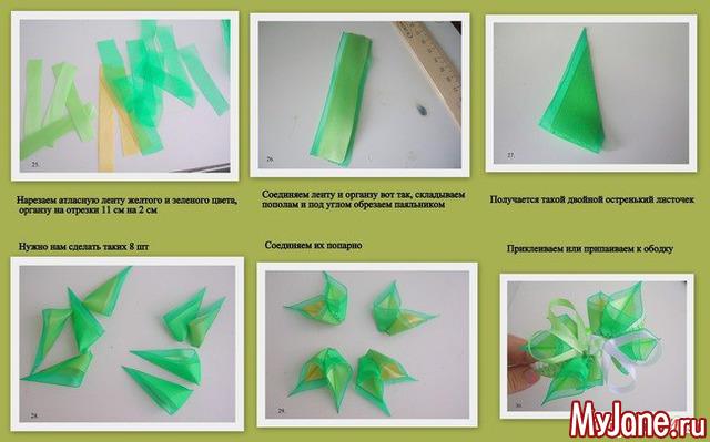 Листочки из атласных лент своими руками пошаговая инструкция