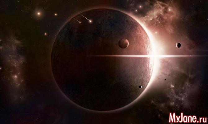 Астрологический прогноз на неделю с 20.03 по 26.03