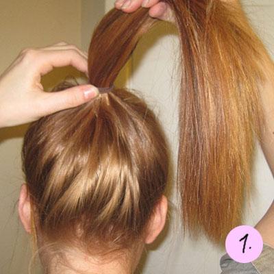 Как Сделать Простой Пучок Из Волос Пошаговая Инструкция