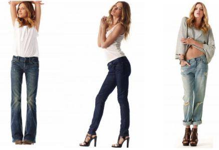 дудочки джинсы мужские. дудочки джинсы мужские + фото. дудочки джинсы...