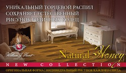 William J. Hunt: Торцевой паркет Natural&Honey