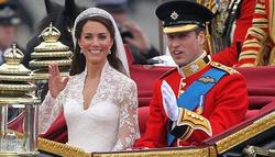 Продан кусок торта со свадьбы принца Уильяма и Кейт Миддлтон