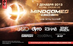 GLOBALCLUBBING - MindGames - 7 декабря, 2013 - Москва Stadium Live