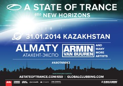 GLOBALCLUBBING:  31 января, 2014 в Алматы!
