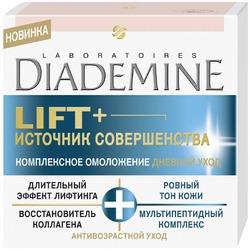 Diademine Lift+ ИСТОЧНИК СОВЕРШЕНСТВА: комплексный уход для совершенной кожи