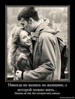 Влюбленность и любовь. Где грань?