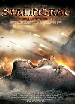 «Сталинград» Бондарчука – самый кассовый российский фильм