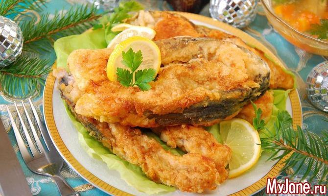 Рыбка к празднику