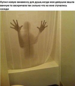 Пятница, 20 декабря, Ванная комната.