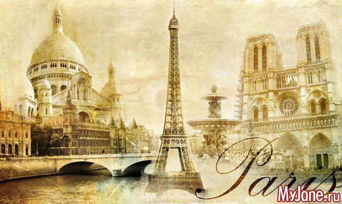 Самые загадочные места Парижа