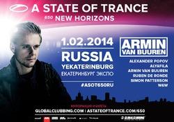 A State of Trance - 1 февраля 2014 года в Екатеринбурге