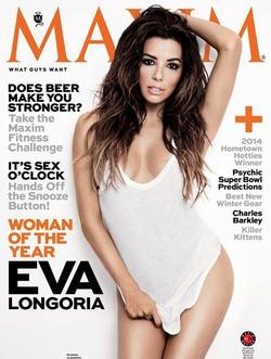 Ева Лонгория – женщина года по версии Maxim