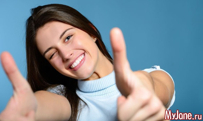 Позитивные аффирмации — мощное средство улучшения жизни